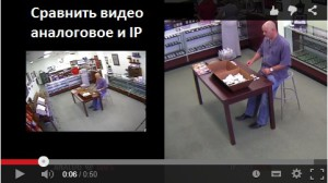 СРАВНИТЬ КАЧЕСТВО видео