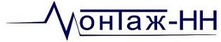 логотип монтаж-нн